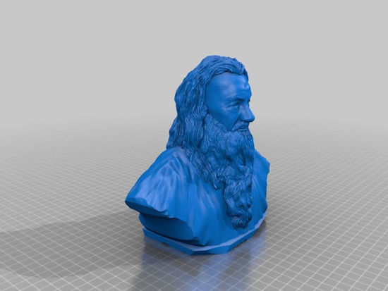 Picture of Gandalf Bust