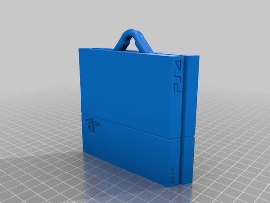 Picture of PS4 Keyring