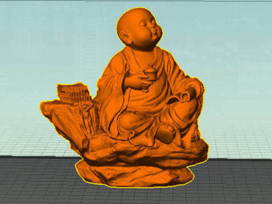 Picture of Little Monk