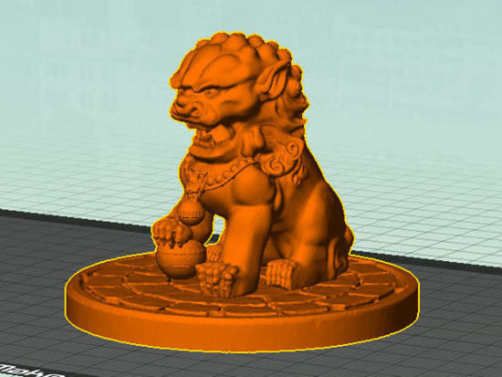 Picture of Stone Lion