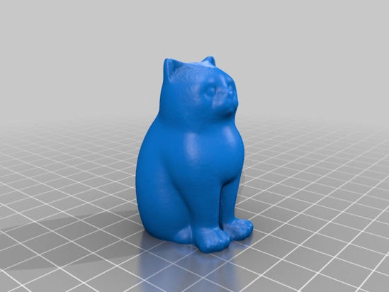 Picture of Lasercat By CreativeTools