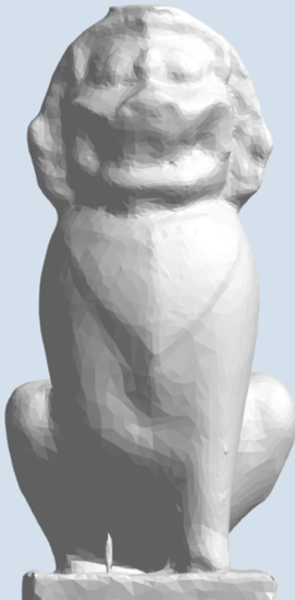 Picture of Guardian Lion
